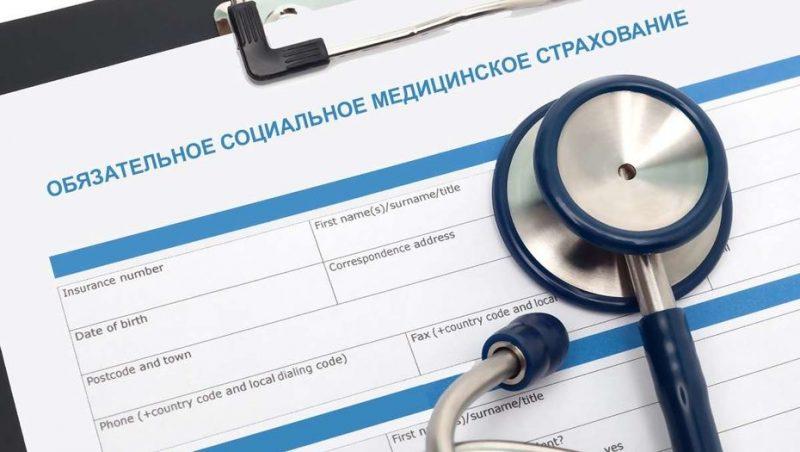 Новости Атырау - Около 3 миллиардов тенге перечислено на счет фонда ОСМС жителями Атырауской области