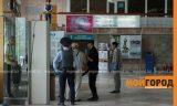 Сотрудника антикоррупционной службы ЗКО задержали с анашой в аэропорту Алматы