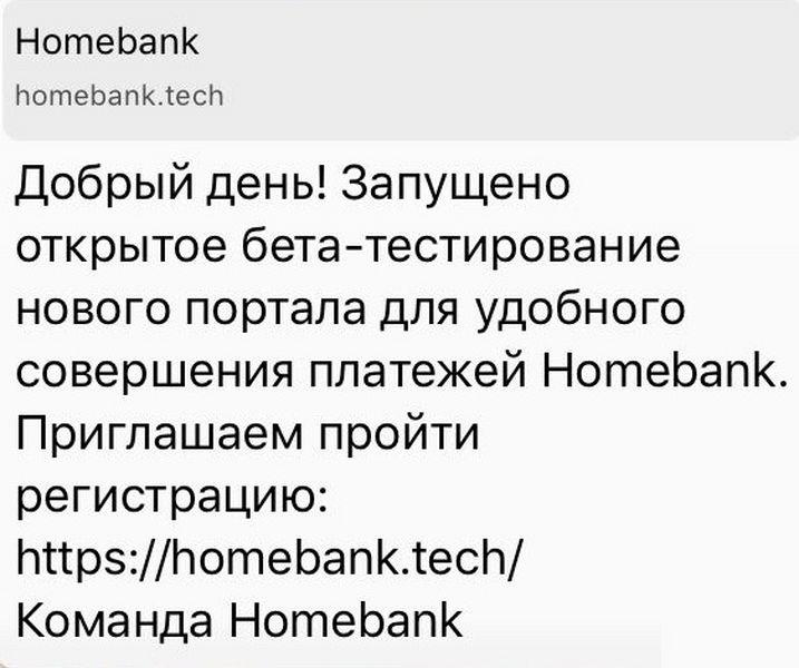 Новости - Казахстанцев предупреждают о краже денег с банковских карт