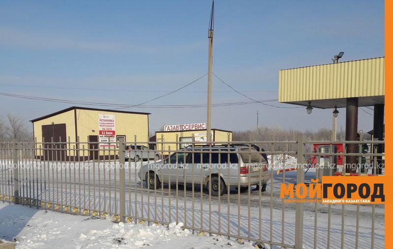 Новости Уральск - В ЗКО заморозили цены на сжиженный газ