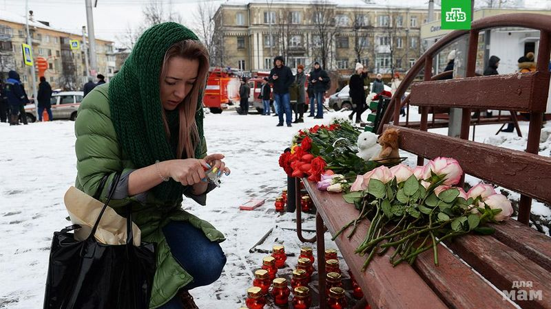 Новости - 41 ребенок погиб при пожаре в Кемерово