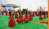 Программа празднования Наурыза в ЗКО