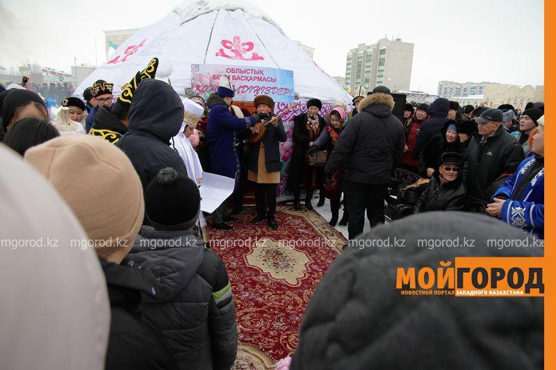 Новости Уральск - В Уральске отмечают Наурыз мейрамы