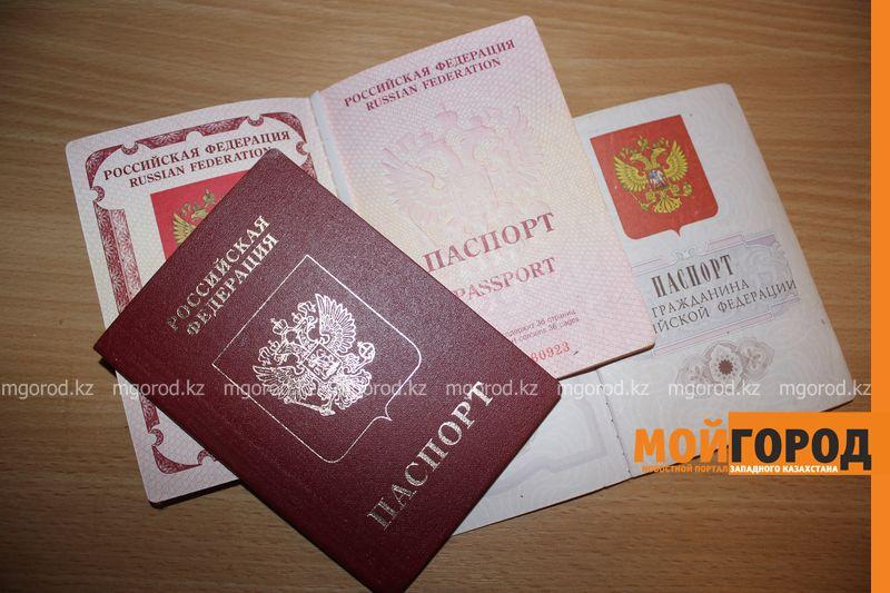Новости Уральск - Более 300 тысяч тенге штрафа заплатит жительница Уральска за двойное гражданство