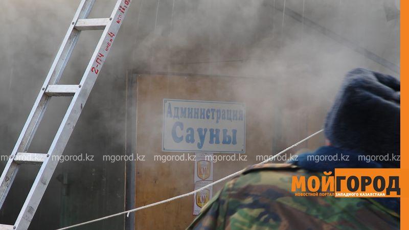 Новости Уральск - В центре Уральска горела сауна
