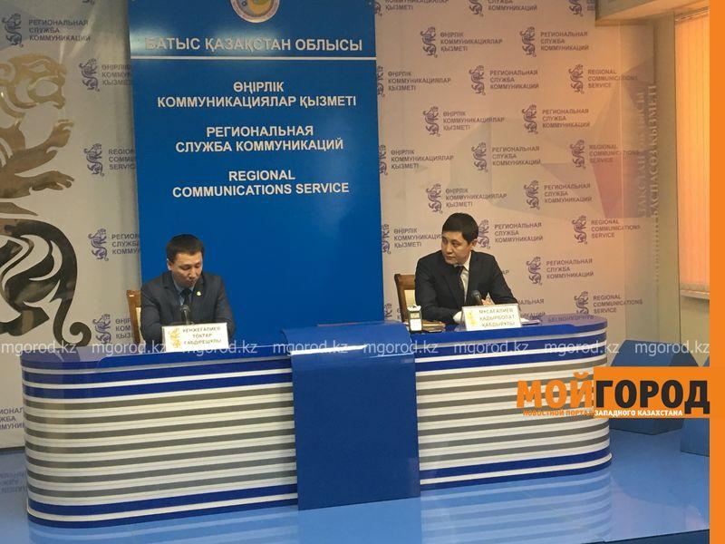 Новости Уральск - Для детей из ЗКО организуют экскурсии по сакральным местам Казахстана