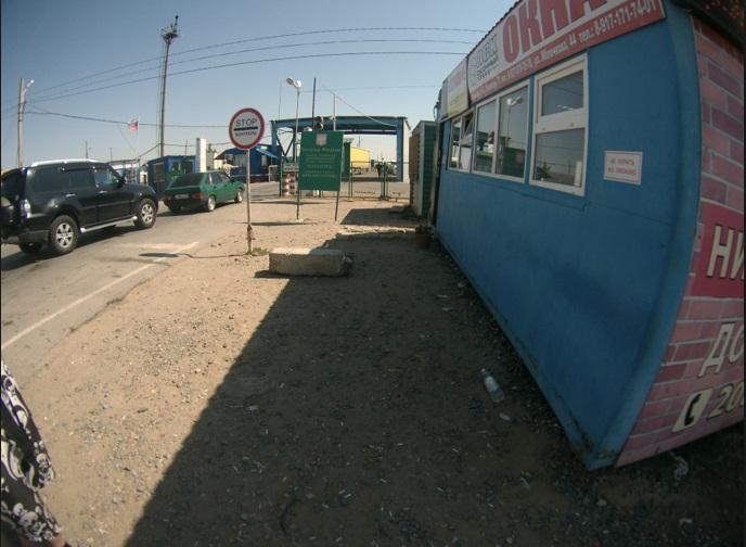 Новости Атырау - Около 20 тонн овощей без маркировки пытались провезти из Атырау в Астрахань