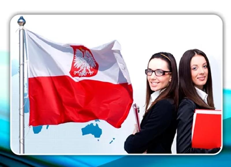 Новости Атырау - Global Consulting Service приглашает на обучение в Польше