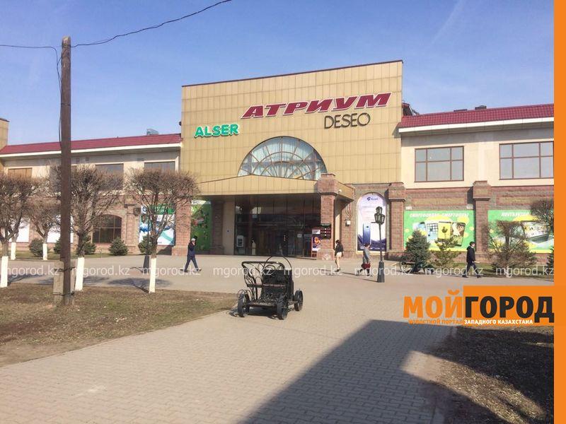 Новости Уральск - Список торговых центров Уральска и Аксая, в которых выявили нарушения пожарной безопасности