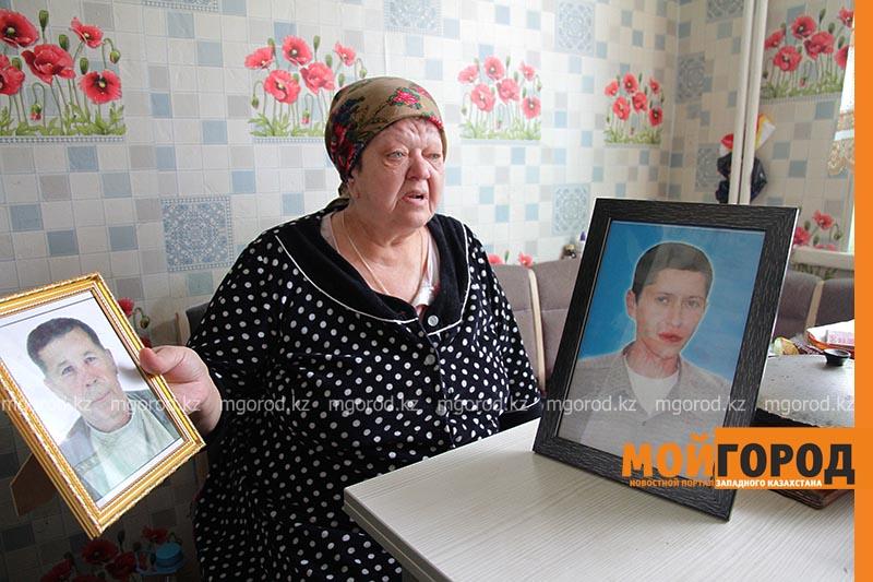 Новости Уральск - В Уральске пенсионерка набрала кредитов, чтобы облегчать боль умирающему мужу