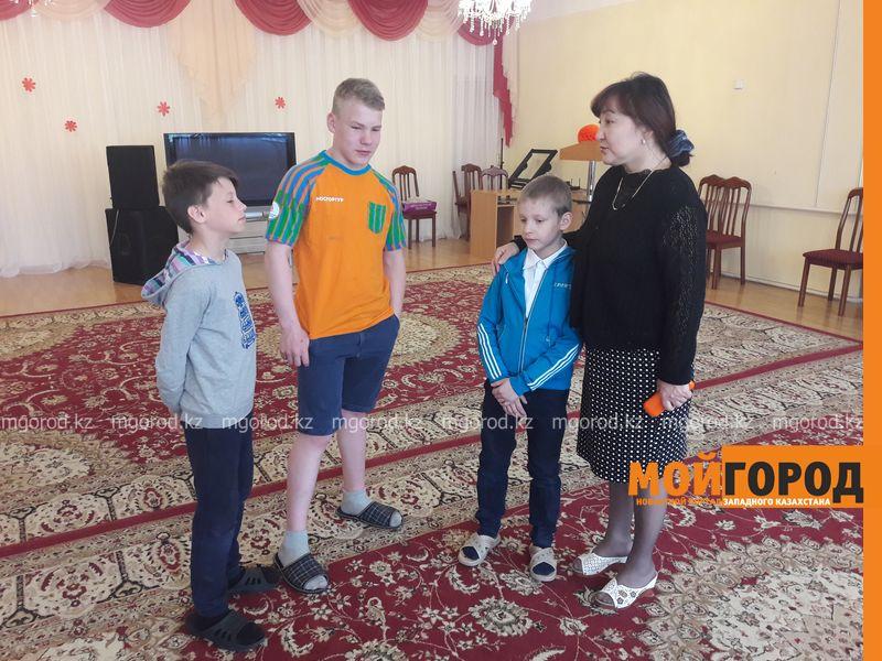 Новости Уральск - В Уральске закрыли центр адаптации несовершеннолетних