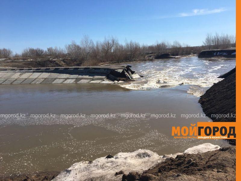 Новости Уральск - Разрушенную талыми водами дамбу в ЗКО начнут ремонтировать в конце недели