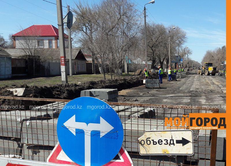 В Уральске из-за ремонта дороги ограничат движение на улице Кердери