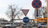 В Уральске ТОО оштрафовали за неправильно установленные дорожные знаки