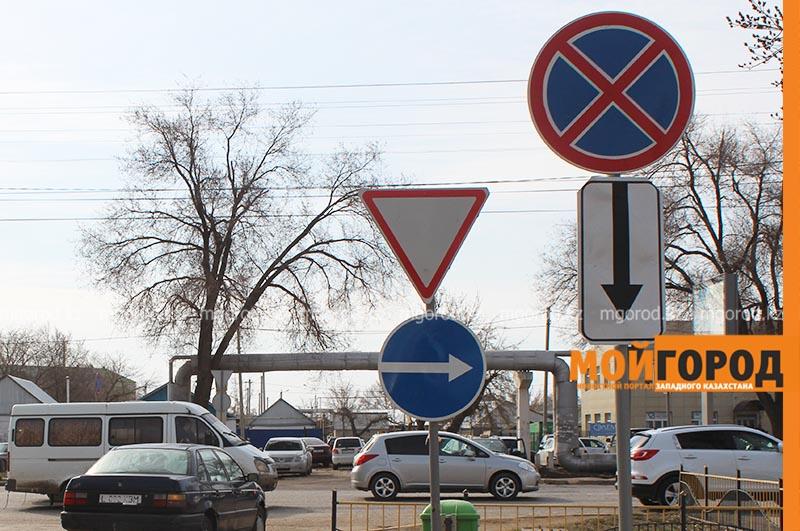 Новости Уральск - В Уральске ТОО оштрафовали за неправильно установленные дорожные знаки