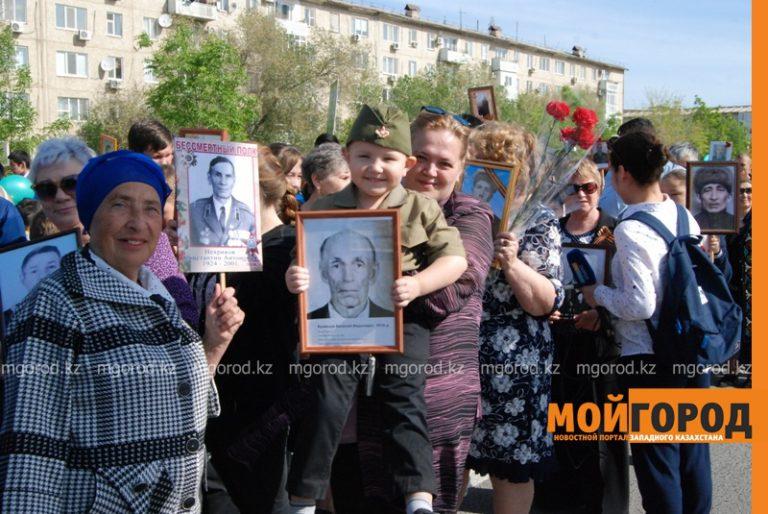 """Новости Атырау - 8 мая в Атырау пройдет шествие """"Бессмертный полк"""""""