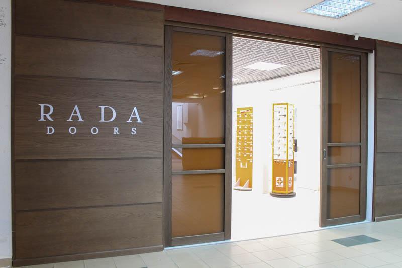 Новости Уральск - Двери и сантехнику от классики до модерна предлагает компания RADA DOORS