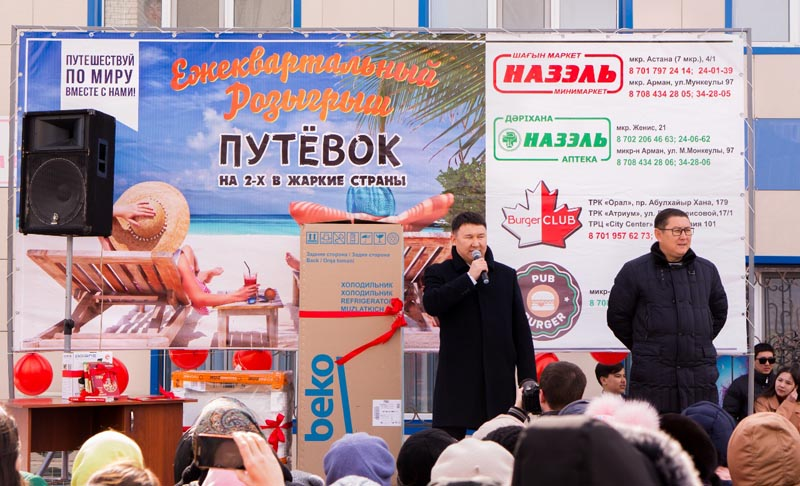 Молодожены из Уральска выиграли путешествие на двоих в Дубай