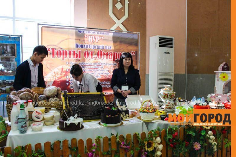 Новости Уральск - В Уральске прошел бизнес-форум деловых женщин нашей области