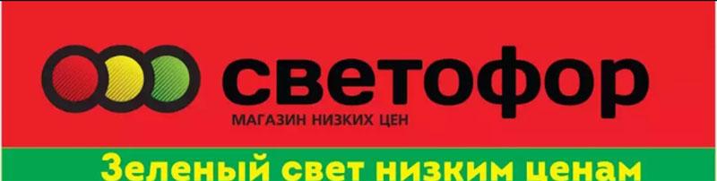 Новости Атырау - Низкие цены мечта? Реальность!