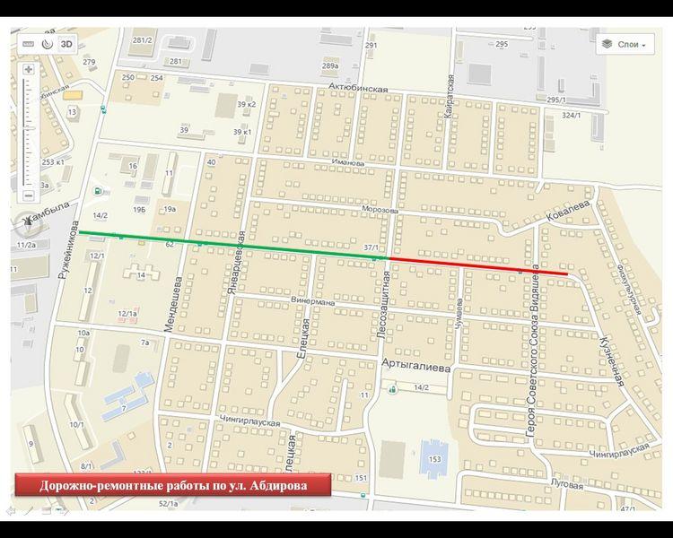 Новости Уральск - В Уральске перекроют движение из-за капремонта дорог