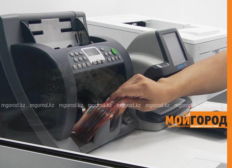 Новости - Минтруда готовит дополнительный список граждан, которым погасят кредиты