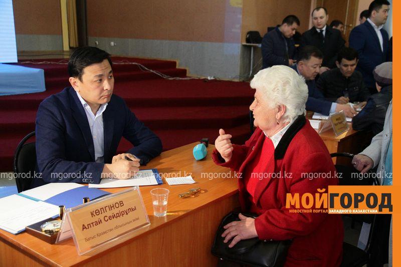 Новости Уральск - Уральцы со своими жалобами и предложениями пришли на прием к акиму ЗКО