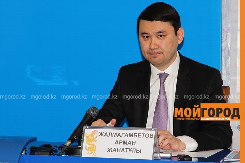 Новости Уральск - В ЗКО растет экспорт обрабатывающей промышленности