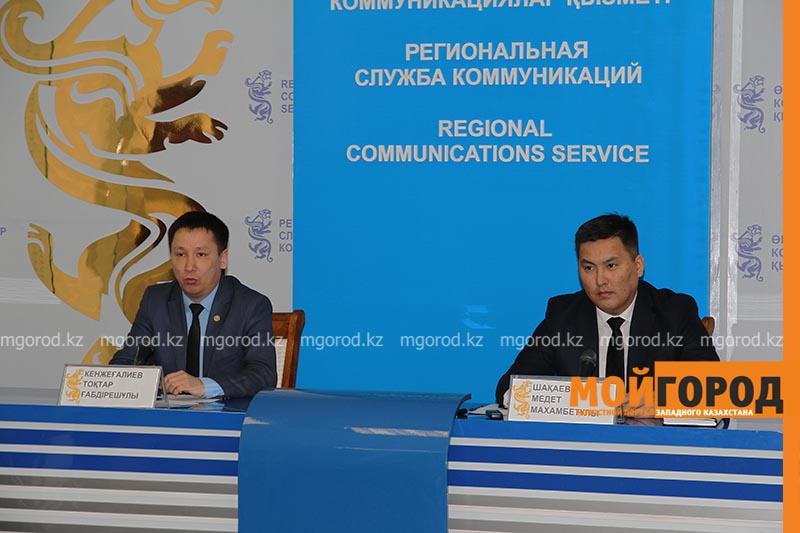 Новости Уральск - Две автодороги станут платными в ЗКО