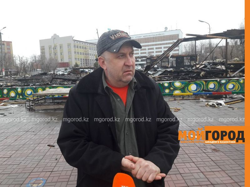 Новости Уральск - Владелец клуба «Шале» в Уральске возмущен затянувшимся расследованием дела о пожаре