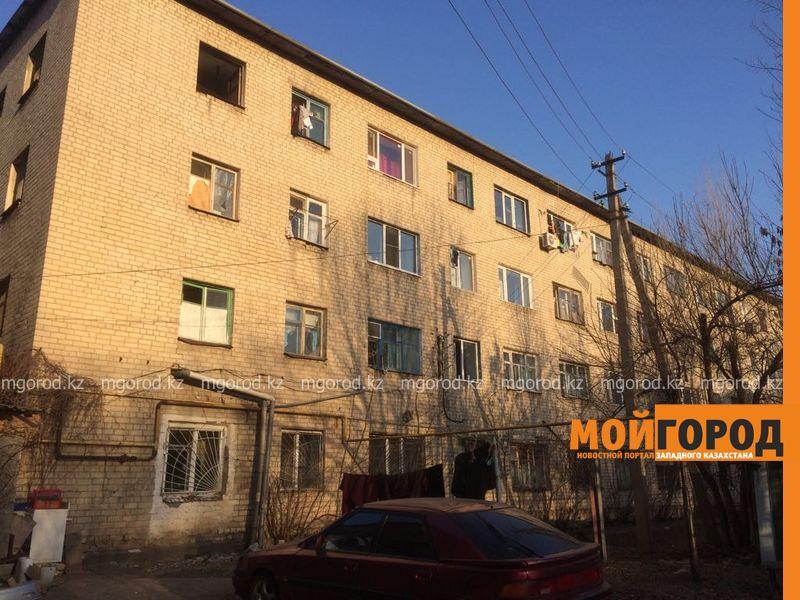 Новости Уральск - В Уральске мужчина выпал с четвертого этажа
