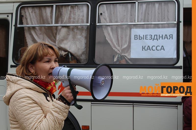 Новости Уральск - За месяц уральцы задолжали 460 миллионов тенге за тепло