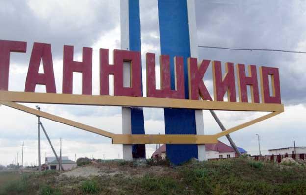 Новости Атырау - В Атырау изменили название 2 сел и одного сельского округа