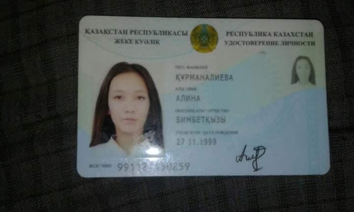 Новости Атырау - Пропавшую в Атырау девушку нашли в Кызылорде