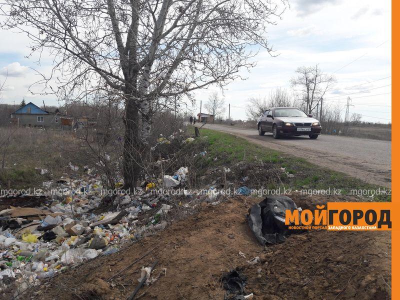 Новости Уральск - В Уральске пустующие дачные участки не признают бесхозными