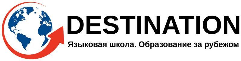 Новости Уральск - Языковые курсы на морском побережье предлагает центр Destination