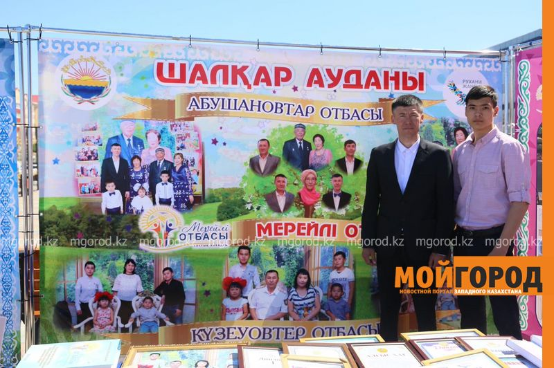 Новости Актобе - Семья Димаша Кудайбергена стала победителем областного тура конкурса «Мерейлі отбасы»