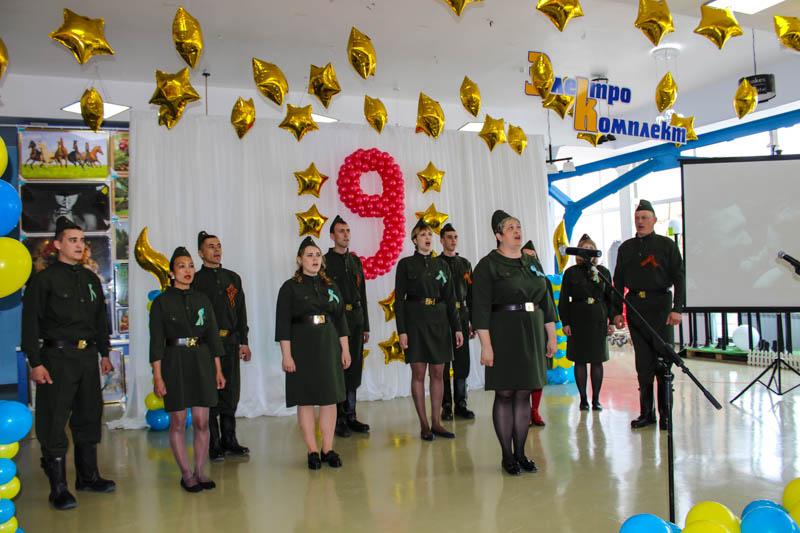 Новости Уральск - ТД «Электрокомплект» поздравил уральцев с Днем Победы