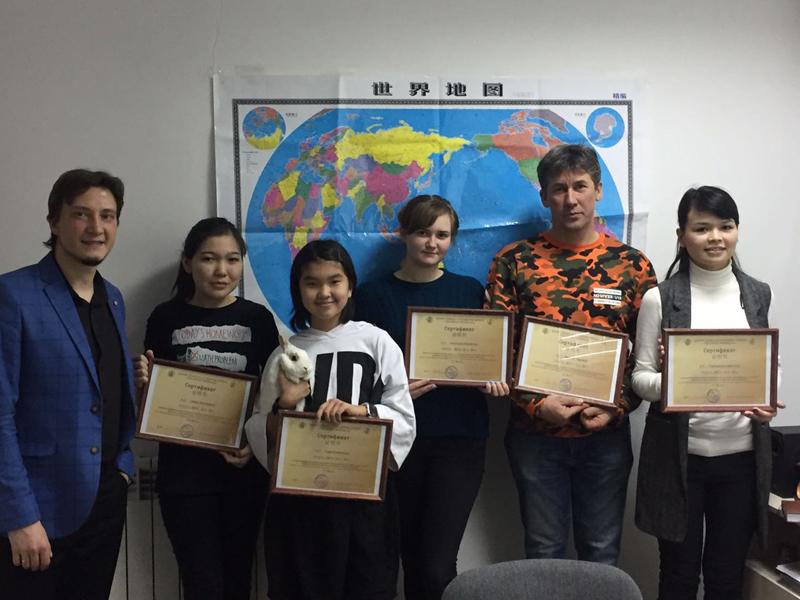 Новости Уральск - Изучать китайский язык приглашает центр «Золотая черепаха»