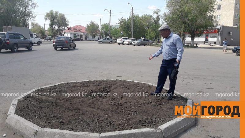 Новости Актобе - В Актобе убрали памятник Левону Мирзояну