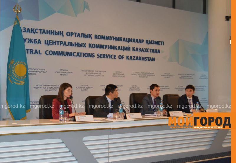 Новости - Современные тренды развития НПО обсудят эксперты в рамках АЭФ