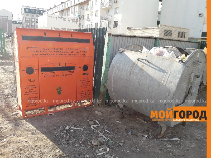 Новости Атырау - 40 контейнеров для утилизации ртутных ламп установили в Атырау