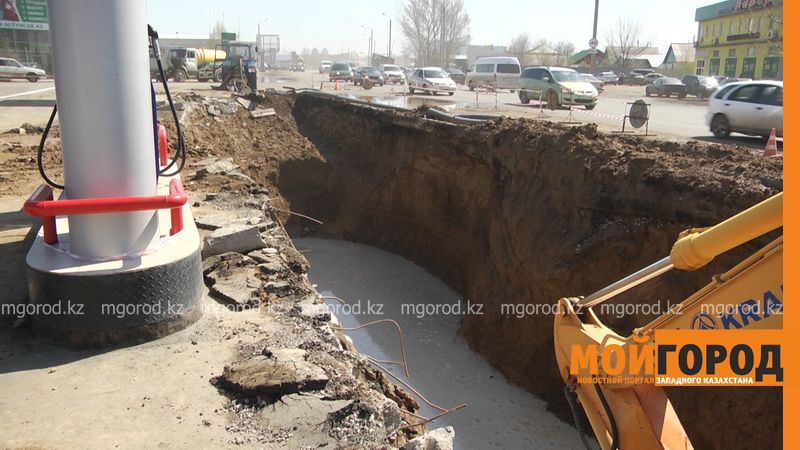 В Уральске восстановлено водоснабжение