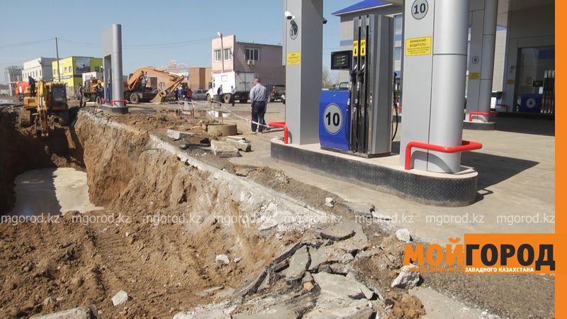 Новости Актобе - Об исполнении инвестиционных обязательств монополистов рассказали в департамента КРЕМ Актюбинской области