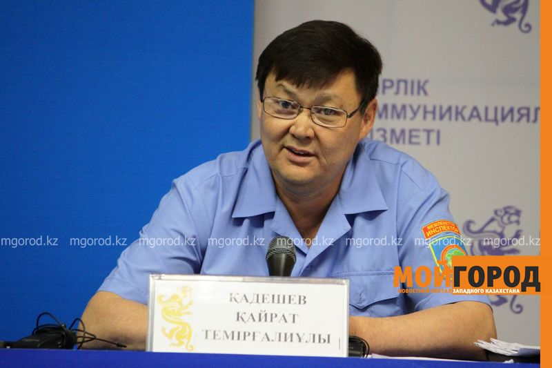 Новости Уральск - На 200 миллионов тенге нанесли ущерб охотники за сайгаками в ЗКО