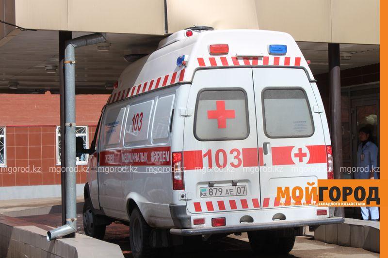 Новости Уральск - Двух парней госпитализировали с ножевыми ранениями в Уральске