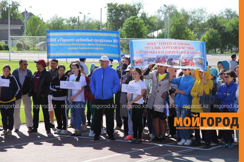 Новости Уральск - 500 медицинских работников приняли участие в спартакиаде в Уральске