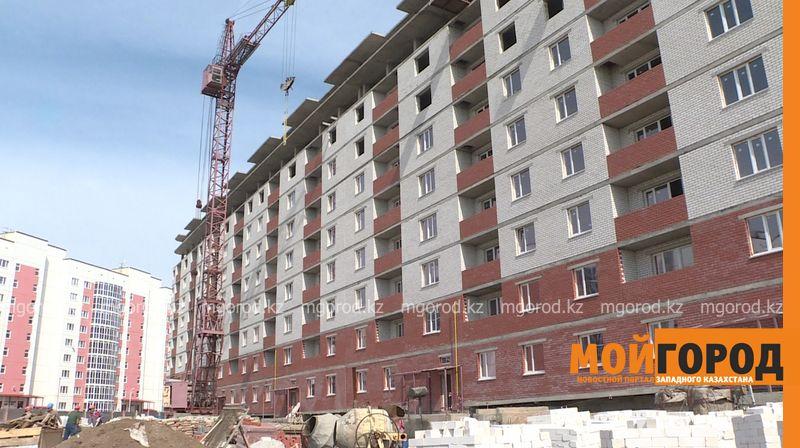Новости Уральск - Многопрофильный ЦОН построят в Аксае