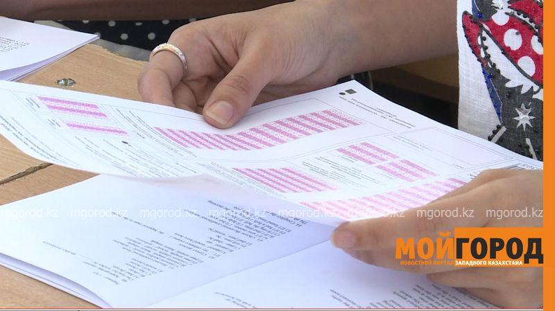 Новости - 17 тысяч учителей не смогли сдать национальное квалификационное тестирование