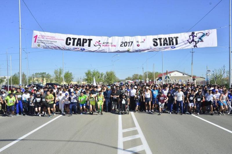 Новости Атырау - Около 3 тысяч жителей Атырау примут участие в предстоящем марафоне